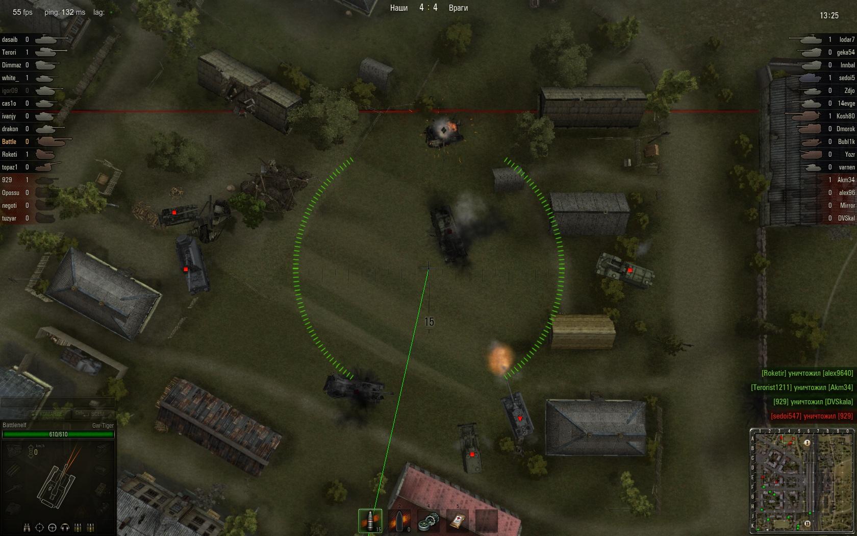 Вид карты в снайперском режиме - доступно только для САУ