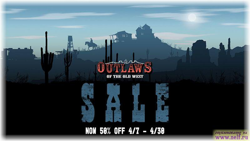 Outlaws of the Old West - Patch 1.3 - BattlEye implementation